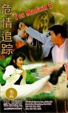 Huang jia shi jie zhi: Zhong jian ren 1990