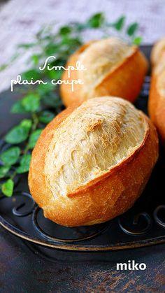 プレーンクッペ*イーストorホシノ (*Note: Nice bubble texture) Recipes With Yeast, Easy Bread Recipes, Baking Recipes, Bread Bun, Bread Cake, Bread Pizza, Hard Bread, Flat Cakes, Biscuits