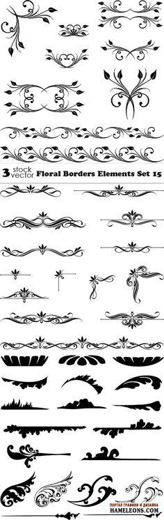 Декоративные граничные элементы с цветочными узорами в векторе   Floral Borders Elements Set 15