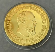 10 Ruble 1886 Russian 1 oz Pure 24k .999 Clad Bullion Gold COLLECTOR COIN http://excellent-prodigious-item.buy2day.info/buy/01/?query=181836575333 …