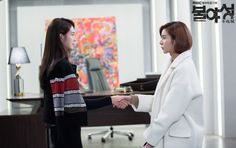 Lee yowon and Uee  MBC drama Night light 2016