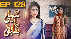 Meri Saheli Meri Bhabhi Episode 128 | in Full HD