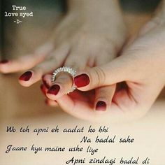 Kaanch Kii Guriya 👑 Secret Love Quotes, True Love Quotes, Girly Quotes, Romantic Quotes, Quotations, Qoutes, Life Quotes, Holding Hands Quotes, Hand Quotes