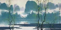 Chen Chun Zhong