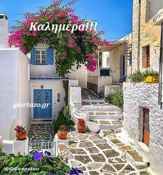 of Lefkes, on the island of Paros Mediterranean Sea, Ancient Greece, My Happy Place, Beautiful Gardens, Places To See, Good Morning, Beautiful Places, Mansions, House Styles