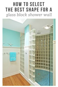 Figuring out how to choose the right shape of a glass block shower wall should not be hard. This article will lead both the professional contractor and DIY 'er on which shape (curved, straight, angled, bowed) is best for your project. | Innovate Building Solutions