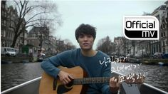 [MV] Eddy Kim(에디킴) _ The Manual(너 사용법) Obsessed with this song!!