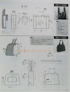 Bag Pattern Free, Japanese Books, Book And Magazine, Ladies Boutique, Free Sewing, Handicraft, October, Lady, Patterns