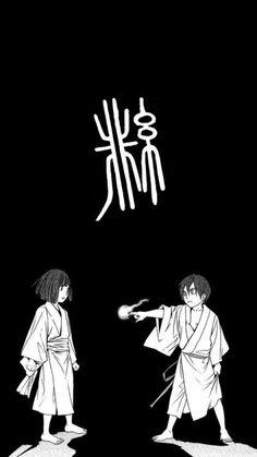 Monochrome noragami god yato nora