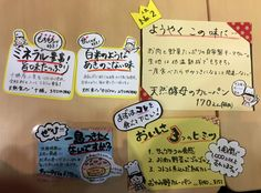 POP « すごはん | たのしごと Snack Recipes, Snacks, Pop Tarts, Food And Drink, Classroom, Deco, Snack Mix Recipes, Class Room, Appetizer Recipes
