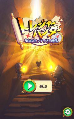 [拡大画像] 【スマホアプリ今日の1本】3マッチパズルをダンジョン化したiOS「トレジャーハンター」 - GAME Watch