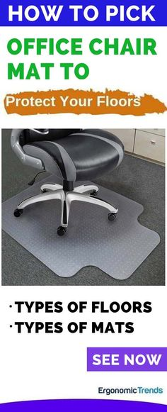 Office chair mats are an effective and economical way to protect your office floors. See the different types of office chair mats and how to pick the best one based on your floor type.  #office #workspace #officedecor