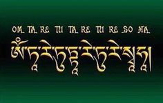Om ta re tu ta re tu re so ha, mantra of Green Tara, bodhisattva of wisdom &…