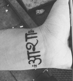 """Asha"""" Sanskrit Tattoo"""