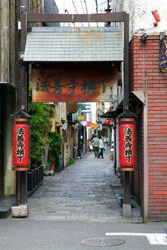 法善寺横丁(Hozen-ji alley/Houzenji Yokochou)
