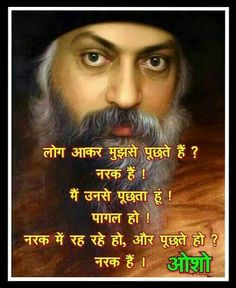 617 Best Osho Images Osho Hindi Quotes Spirituality