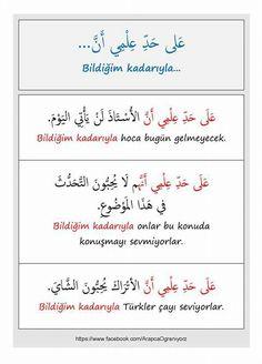 . Learn Turkish Language, Arabic Language, Old Egypt, Learning Arabic, Ramadan, Grammar, My Photos, Love Quotes, Facebook