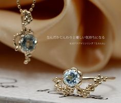 "Aquamarine ring ""Michael"" アクアマリンリング""ミカエル"""