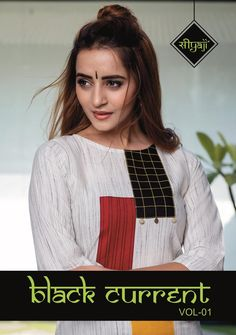 Siyaji black current vol 1 casual wear fancy Kurties Collection Fancy Kurti, Kurta Designs Women, Women Wear, Ladies Wear, Indian Designer Wear, Fashion Sketches, Anarkali, Salwar Kameez, Casual Wear