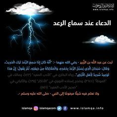 Pin By Mazen Ait Daoud On L Islam Movie Posters Islam Lockscreen