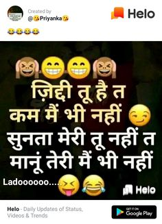 Cute Quotes For Girls, Crazy Girl Quotes, Love Quotes With Images, Love Quotes For Her, Funny Jokes In Hindi, Funny Jokes For Kids, Funny School Jokes, Girly Attitude Quotes, Girly Quotes
