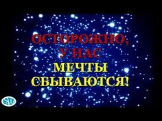 Просыпайся! Не устал бегать по кругу? http://taniamakeeva.sun-way.biz/