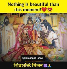 Shiva Parvati Images, Mahakal Shiva, Shiva Art, Krishna Images, Aghori Shiva, Rudra Shiva, Radha Krishna Love, Lord Krishna, Photos Of Lord Shiva