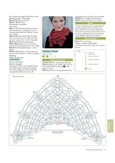 http://knits4kids.com/ru/collection-ru/library-ru/album-view?aid=40087
