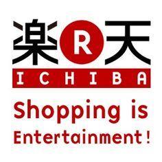 Rakuten Ichiba (Japanese Largest internet chopping site)