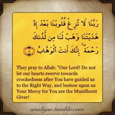 Ameen