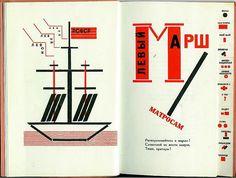 7 влияний Эля Лисицкого на дизайн | Русская семерка