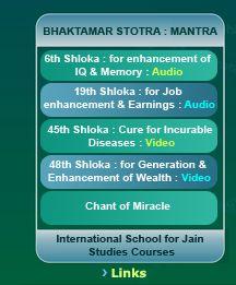 Hindi pdf stotra bhaktamar