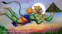 Hanuman Jayanti or Hanuman Janma Utsav is a very important Hindu festival dedicated to Lord Hanuman. It celebrates the birth of Lord Shri Hanuman. Hanuman Pics, Hanuman Images, Hanuman Chalisa, Hanuman Murti, Krishna Images, Hanuman Tattoo, Om Namah Shivaya, Bhagavad Gita, Spirituality