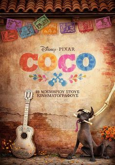 Pixar Animation Studios has unveiled a new official poster for its upcoming film Coco. The film, directed by Pixar veteran Lee Unkrich (Toy Story will Film Pixar, Pixar Movies, New Movies, Disney Movies, Movies To Watch, Movies Online, Good Movies, Movies 2019, Latest Movies