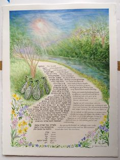 """Rosenthal Ketubahs one of a kind hand painted with calligraphy marriage vows. Chesapeake Canal, bicycles, wild flowers around the path, sunlit through the trees. Watercolor on Fabriano Artistico HP 300 lb paper, 22"""" x 30"""".  Waterproof ink shape of leaf in the path.  www.robertarosenthalketubahs.com. © 2015. Marriage Vows, The Covenant, Bicycles, Wild Flowers, Trees, Museum, Calligraphy, Hand Painted, Shapes"""