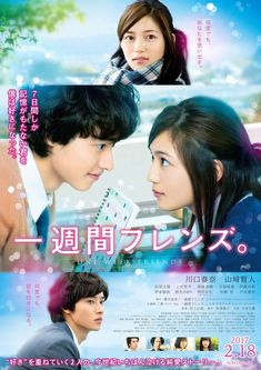 One Week Friends New Movie Poster | Anime | Live Action | Manga