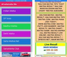 Garibachi Laxmi Matka Kalyan Night Matka Dark Blue Wallpaper, Pedigree Chart, Tips Online, Birth Chart, Astrology, Night