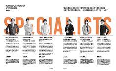 特殊インクで手に取る仕掛けをつくった学校案内|制作実績一覧|熊本の総合広告代理店 株式会社ゆうプランニング| Page Layout Design, Magazine Layout Design, Book Layout, Web Design, Leaflet Layout, Leaflet Design, Editorial Layout, Editorial Design, Newsletter Layout