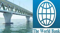 পদ্মা সেতু ষড়যন্ত্রে বাংলাদেশ ও বিশ্ব ব্যাংকের সম্পর্কে ফাটল। bangla new...