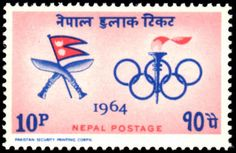 Nepal 1964 Tokyo Olympics , Unmounted Mint.