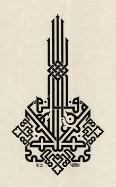 Ash men aleyhaf (RAHMÂN, 26) (ك ل) م ع R ل al al - #al #aleyhaf #Ash #men #Rahman #ع #ك #ل #م