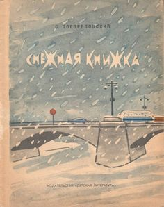 The Snow Book, 1965.