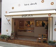 Hara Donuts - Tokyo but mostly I love the clean design of the store, super sophisticated for a donut shop! Cool beans!