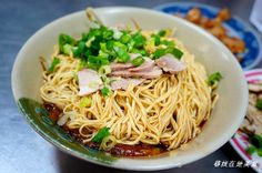 Taiwanese noodles