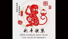 Happy 2016, the year of monkey! (Image: Monica Song) http://www.visiontimes.com/2016/02/12/look-at-these-lovely-chinese-new-year-cards.html?photo=2