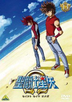 Koga & Seiya
