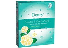 Deary Camellia & Arbutin Mask *Anti Pigment* 5-pcs by Deary. $13.40. Chamomile & Arbutin Mask ~ Anti Pigmentation, Whitening ~  1. Arbutin whitening ingredient and ?rbutin can help to whiten and brighten the skin symmetry. 2. Carefully selected German Chamomile ingredient can repair and strengthen skin defenses. 3. Added high hyaluronic acid and witch hazel to soothe and repair the skin. Ensures the skin are moisturize. 4. Suitable for all skin types especially due to...