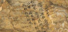 Inscription datant du 30 juin 1891 à l'intérieur de la grotte de Dayu (L.Tan)