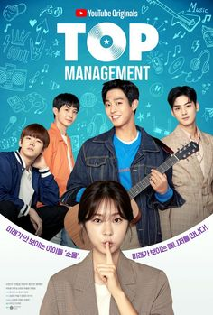 Watch full episode of Top Management Korean drama Korean Drama List, Korean Drama Movies, Ailee, Cha Eun Woo, Girls Generation, Kdrama, Ahn Hyo Seop, Youtube Original, Web Drama