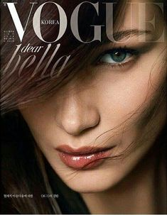 Vogue Korea - Vogue Korea January 2018 Cover